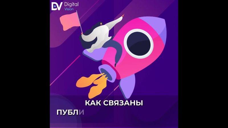 Видео от Digital Vision