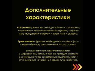 Видео от MI-Smart. Интернет-магазин смартфонов в ДНР