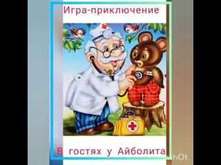 ГБОУ Школа № 2010 имени М. П. Судакова kullanıcısından video