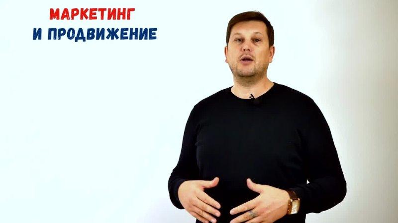 Видео от Fitex M маркетинговое агентство