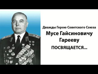 Белебей. Газеточка ☼ kullanıcısından video