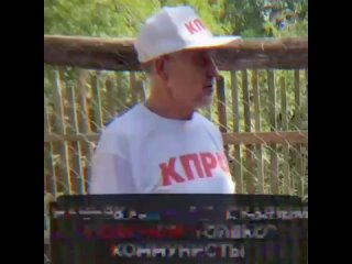 วิดีโอโดย Petya Pupkin