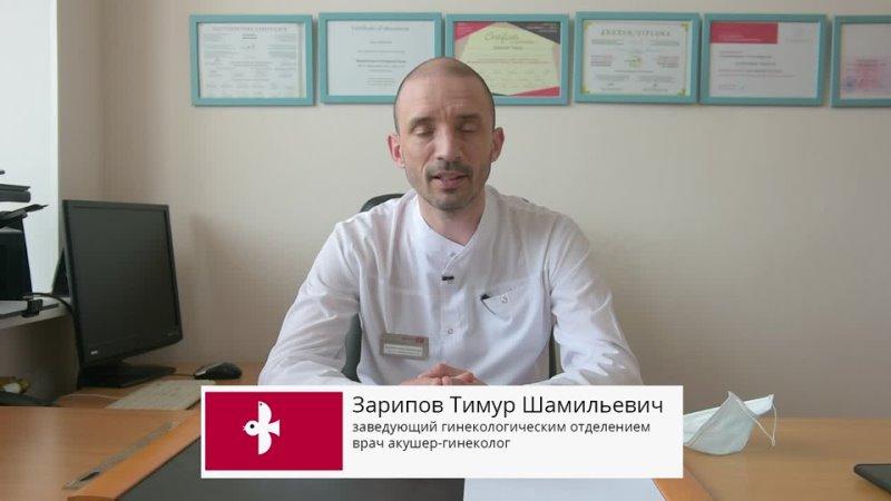 Видео от МЦ Медсервис г Салават