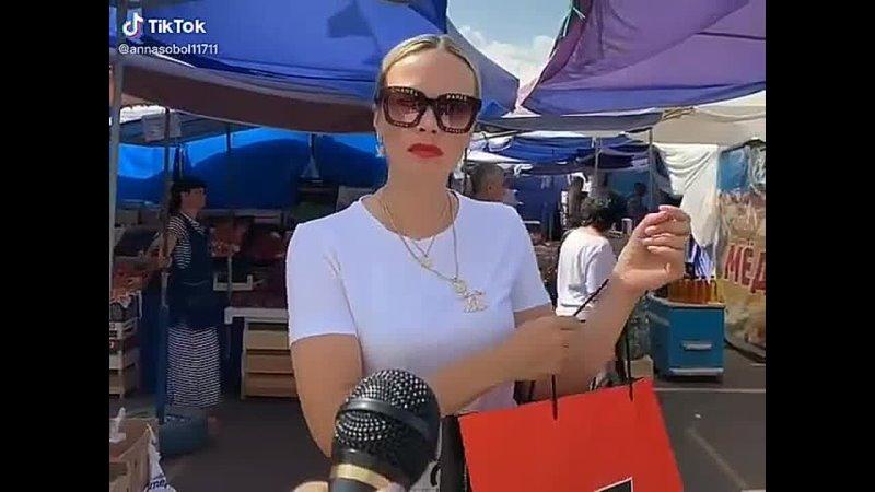 Видео от Лю Басеньки