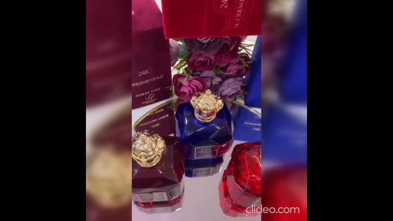 Видео от Парфюм Париж Ставрополь
