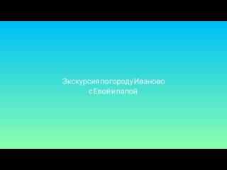 """АНО """"Содружество Семей"""" kullanıcısından video"""