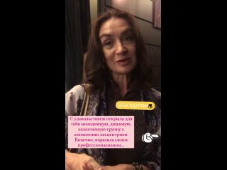 Video by Вера Егорова и группа Big Buddy Band