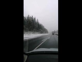 Трассы Челябинской области замело снегомНа трассах...