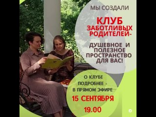 "Мастер-класс ""Дерево желаний"" kullanıcısından video"