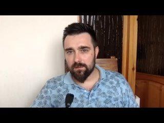 Видео от Сергея Игнаткова