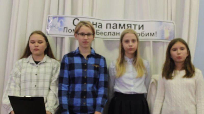 Видео от МОАУ СОШ с УИОП №10 г Кирова