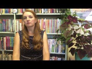 Видеообзор книги  Александра Грина «Алые паруса»