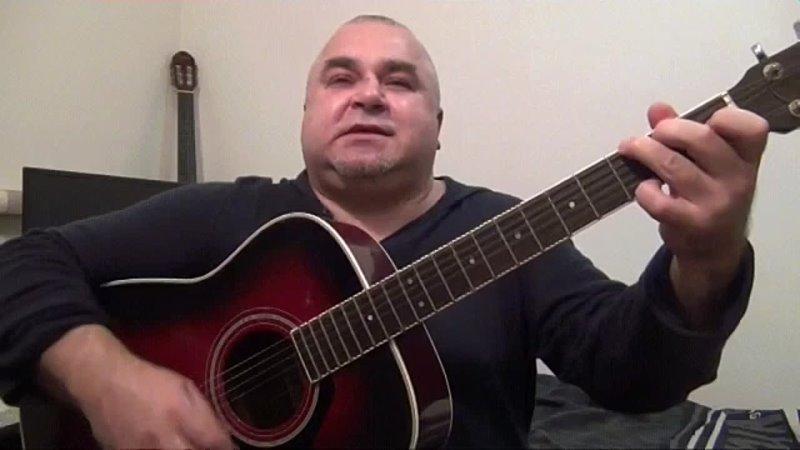 Романс для К М песня Алексея Хвостенко кавер от Ку