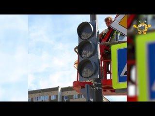 Новый светофор