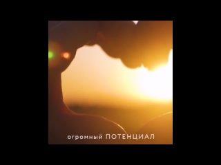 Video by Diana Kovalchuk