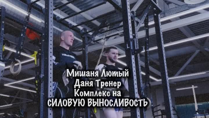 Видео от Данила Виногорова