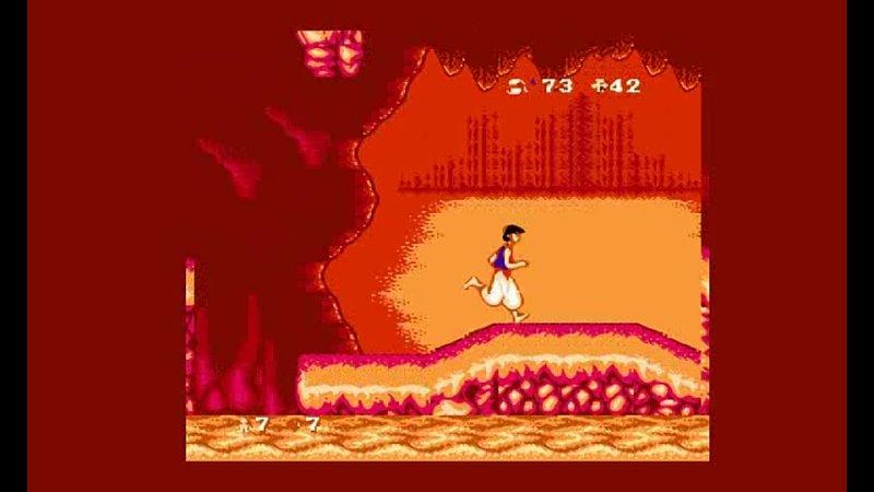 Глюк Aladdin