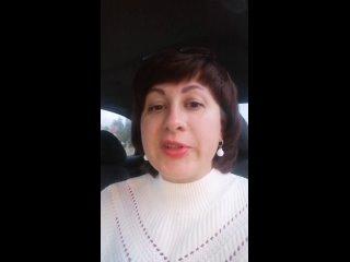 Отзыв от Ирины Кулинич о проведенной акмесессии. Акмеолог Юлия Бусыгина (Ярасвета)