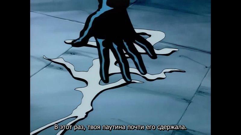 Человек паук 1994 S2E9 Неогенный кошмар Часть 9 Блэйд Охотник на Вампиров Sub Toon Inc