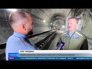 Движение по второму Байкальскому тоннелю откроют в среду