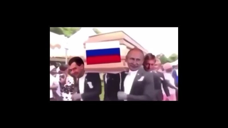 Мем План оккупации России в действии Что делают империалисты создают рынок сбыта и колонию а шоумен агент цру путин гипнотизер