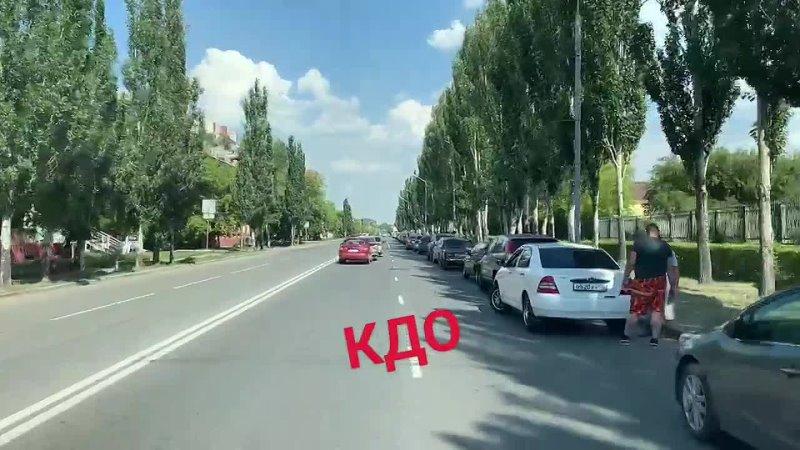 Масленникова 173 напротив парка 30 летия влксм ДТП паравозик из трёх машин