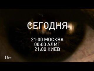 Видео от НТВ-ПЛЮС