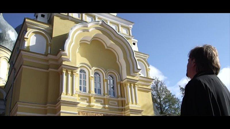 А еще в криптовом храме в честь митрополита Московского Алексия в храме Рождества Богородицы в Пенино