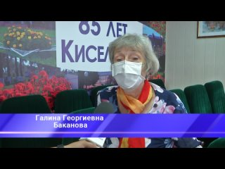 Vídeo de КиселевскТВ