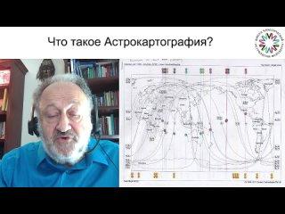 Video by Классическая школа астрологии Вайсберга