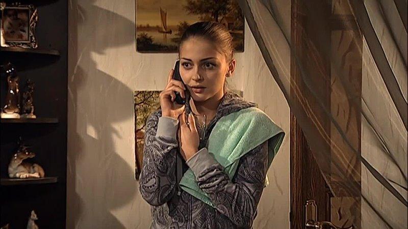 Gadaniye pri svechakh 2010г 15 серия
