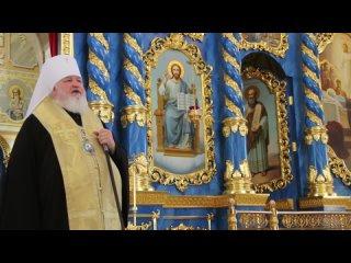 Проповедь митрополита Кирилла,