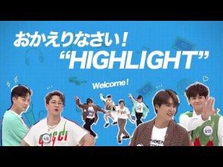 [VIDEO] 210721 Highlight Idol vs. Idol preview