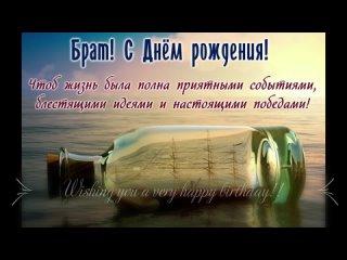 Видео от Катерины Родионовой