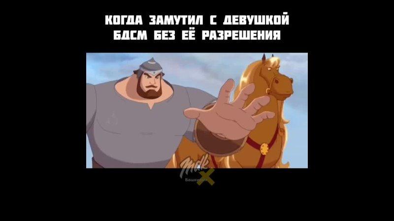 Видео от MDK Башкирия