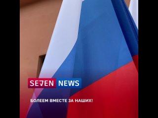 Болеет вся Россия