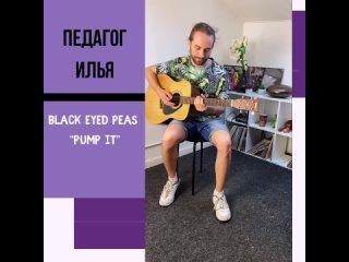 Музыкальная школа MuzTime   Москва kullanıcısından video
