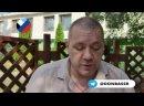 Видео от ДОНЕЦКАЯ РЕСПУБЛИКА