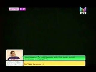 Макс Барских - Глаза-Убийцы  Видео
