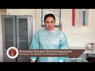 Vídeo de Kazgiuiu Semei