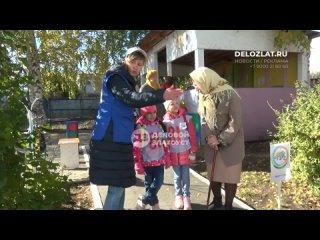 В Златоусте воспитанники детского сада предотврати...