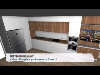 "Сборка кухни в ЖК ""Цивилизация"""