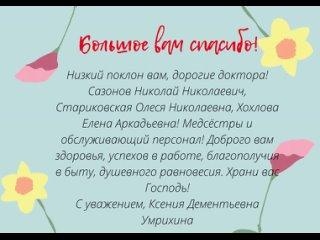 Videó: ZAURALONLINE   Новости Кургана