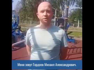 Video by Барыга   Кирово-Чепецк КУПИ ПРОДАЙ