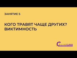 Anastasiya Zaytsevatan video