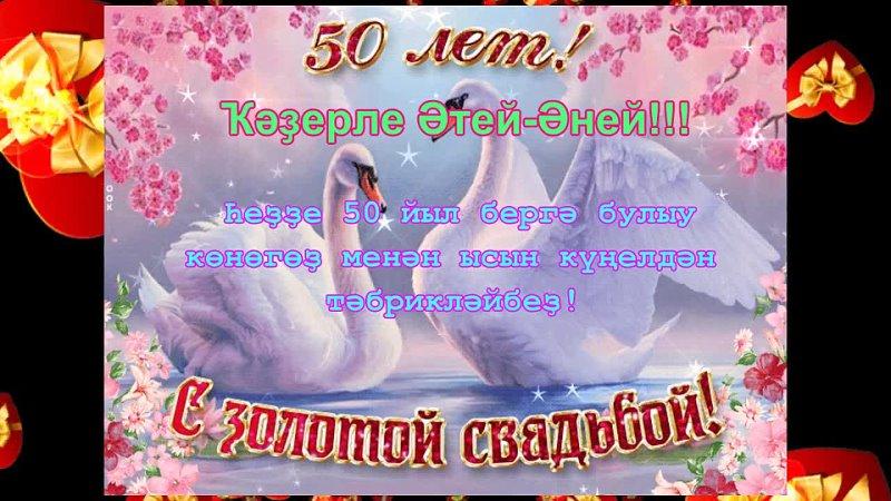 Видео от Фаниля Абдрашитова