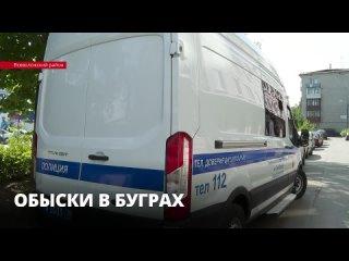 Бывший глава администрации Бугров Геннадий Шорохов подозревается в мошенничестве с земельными участками