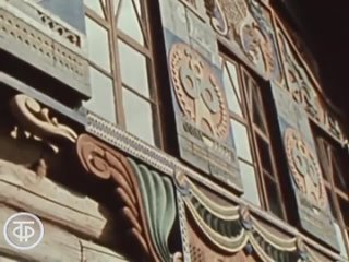1975. Мой Смоленск — Видео