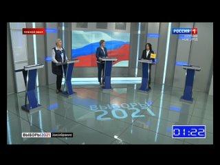 Теледебаты Россия-1
