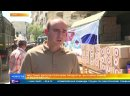 В Сирии завершается новый этап российской гуманитарной миссии